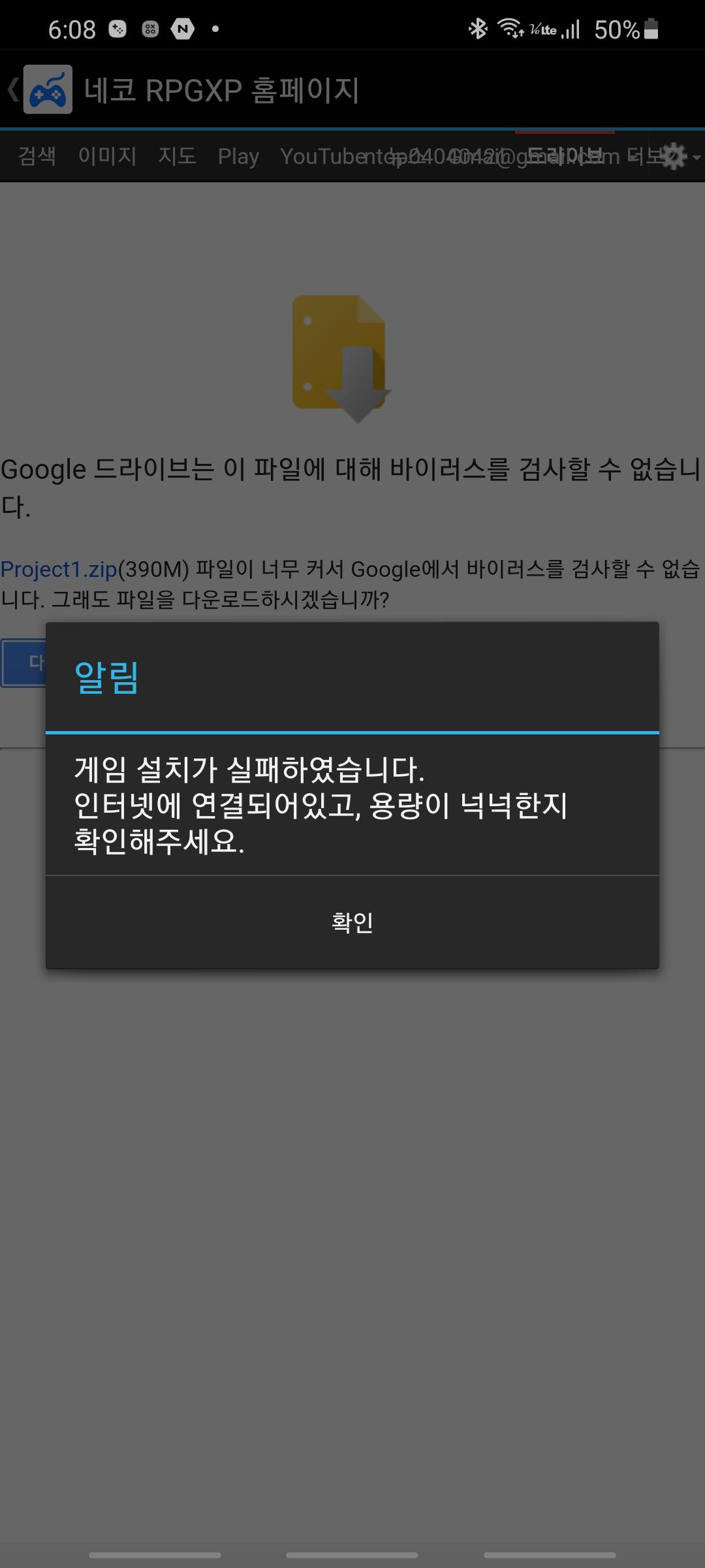Screenshot_20200526-180801_Neko RPGXP.png