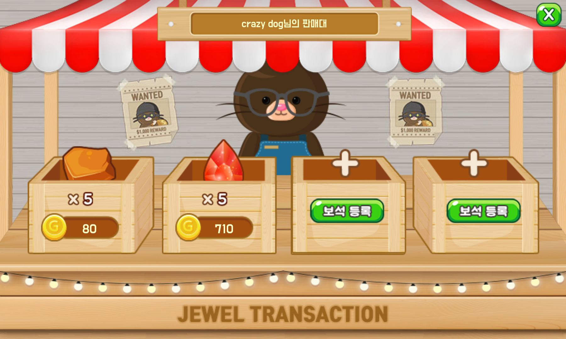 gameImage_16.jpg