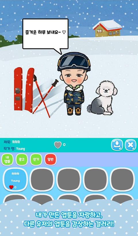 game_image4.jpg