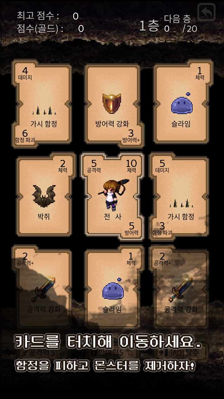 2_kr.png