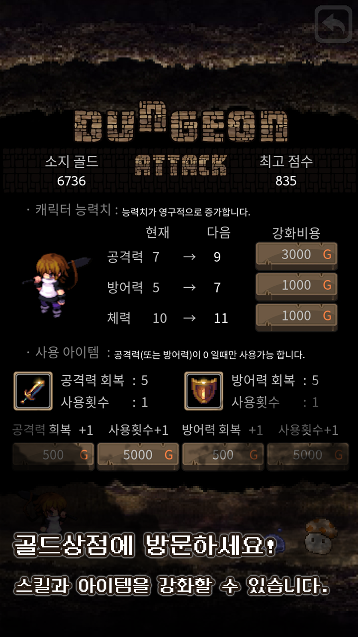 3_kr.png