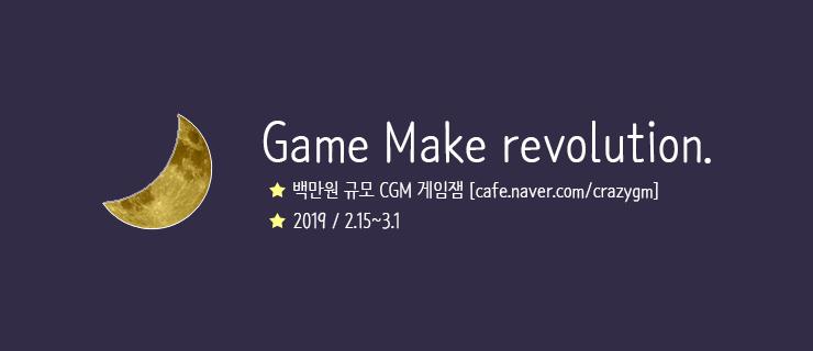 Game Make revolution.png