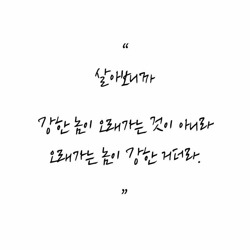 10차 정봉재 대표 (9).jpg