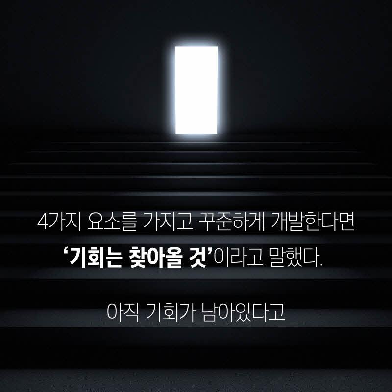 10차 정봉재 대표 (8).jpg