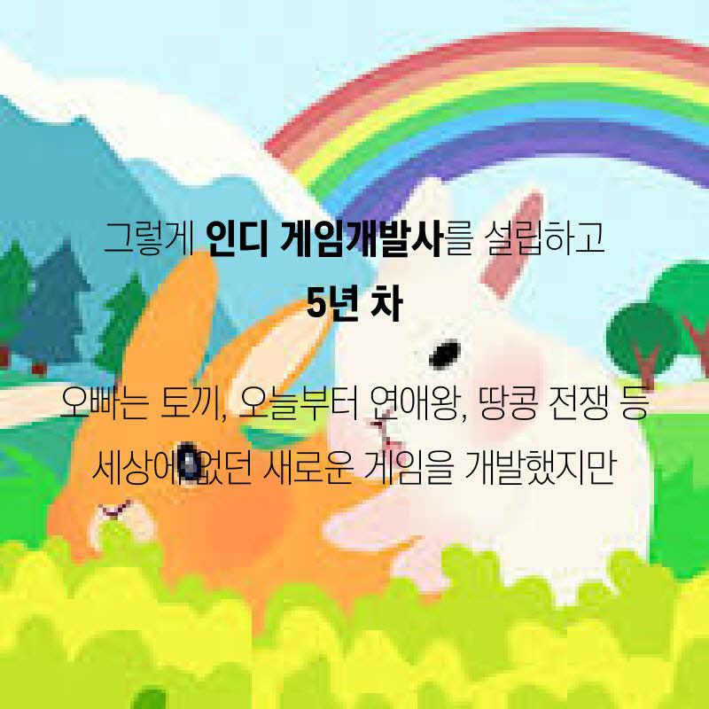 10차 정봉재 대표 (4).jpg