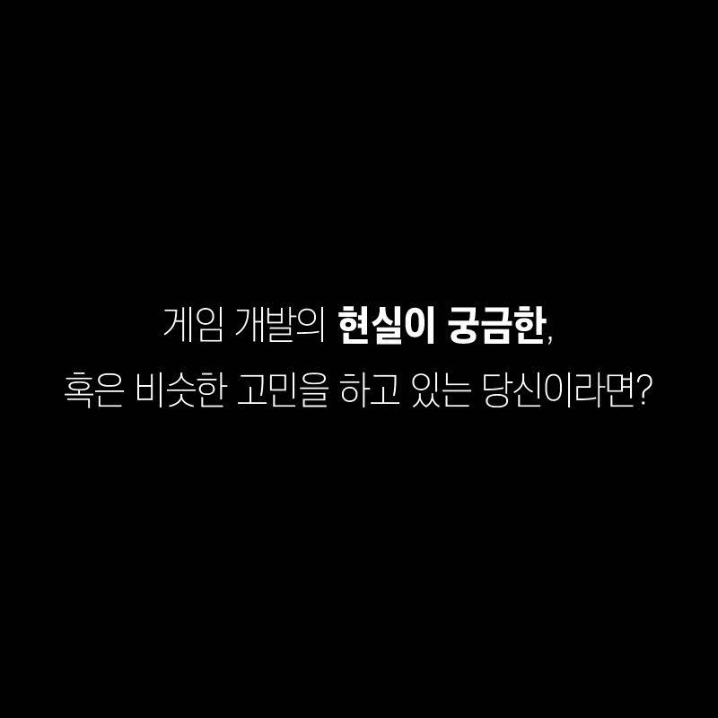 10차 정봉재 대표 (10).jpg