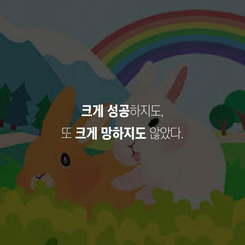 10차 정봉재 대표 (5).jpg