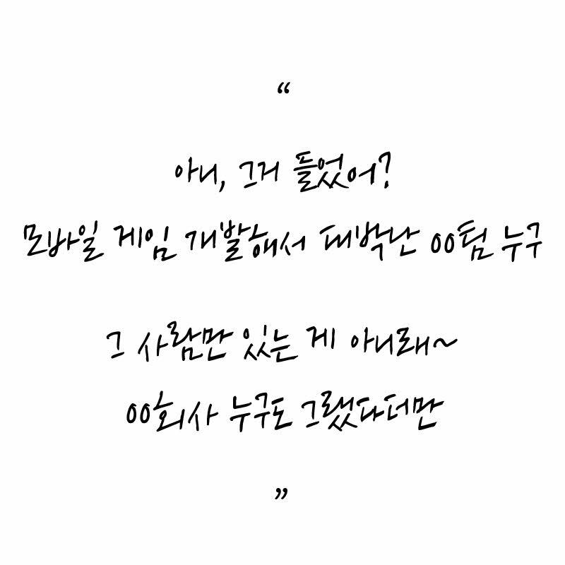 10차 정봉재 대표 (2).jpg