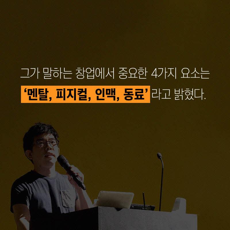 10차 정봉재 대표 (7).jpg