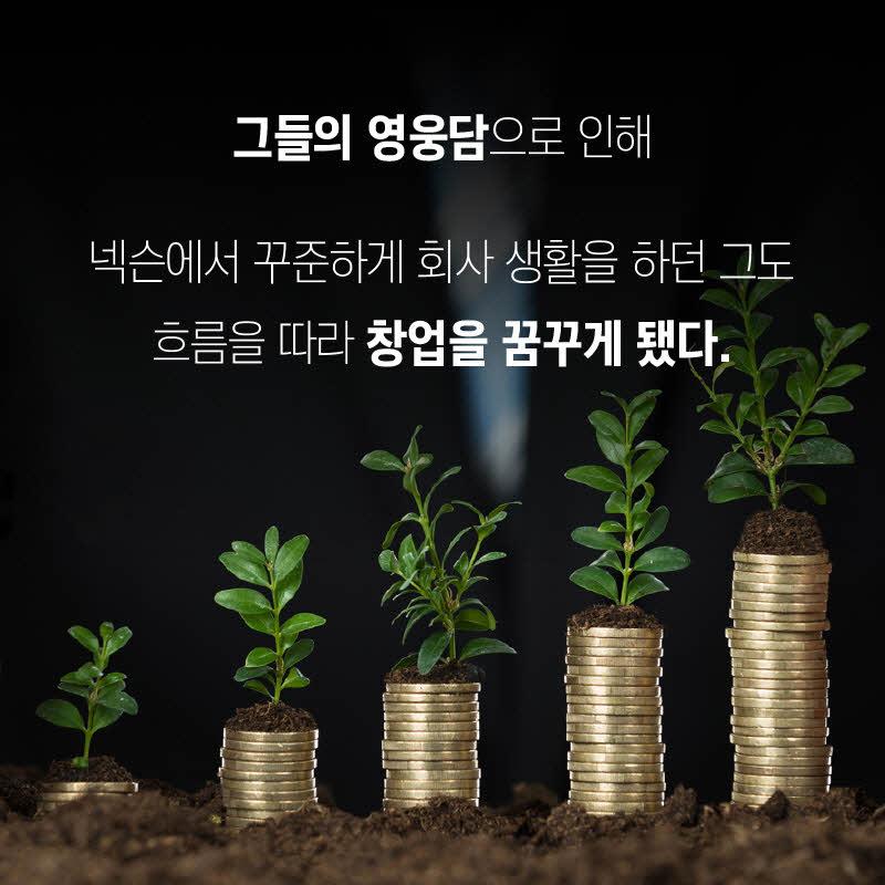 10차 정봉재 대표 (3).jpg
