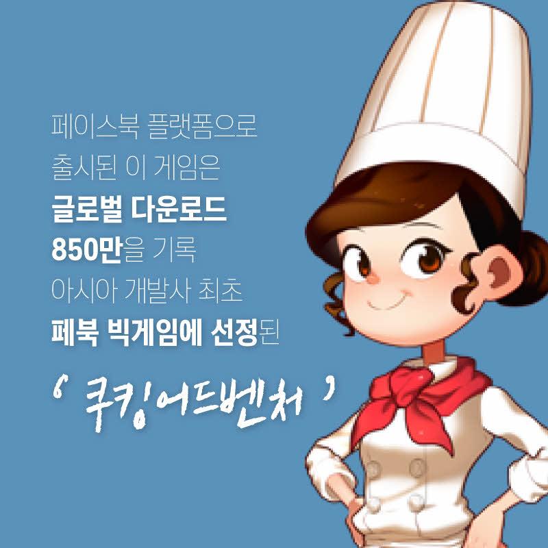 1025_게임아카데미_4.jpg