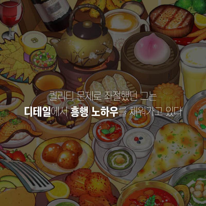 1025_게임아카데미_9.jpg