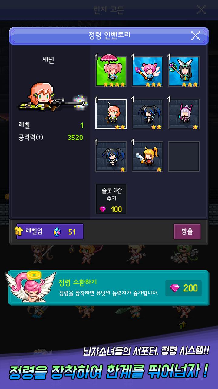 storeImg_gameshot6.png