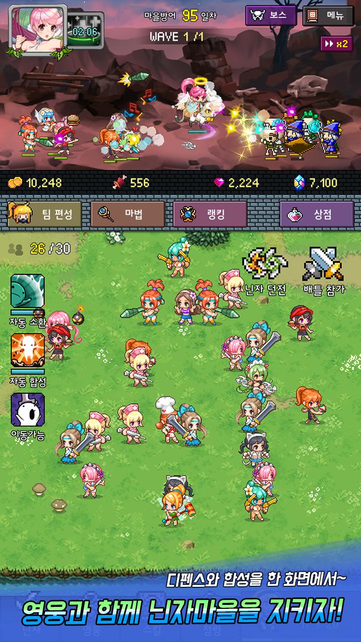 storeImg_gameshot2.png