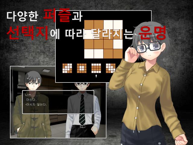 게임소개4.png