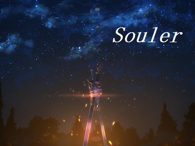Souler 영혼을 다루는자.png