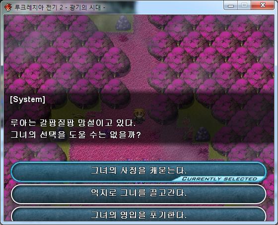 동료 영입 1.png
