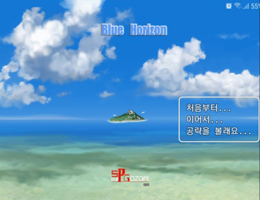 Screenshot_20190204-093653_RPG_Maker_MV.jpg