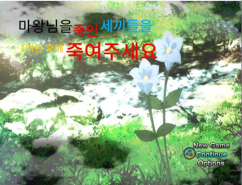 화면 캡처 2021-05-03 174433.png