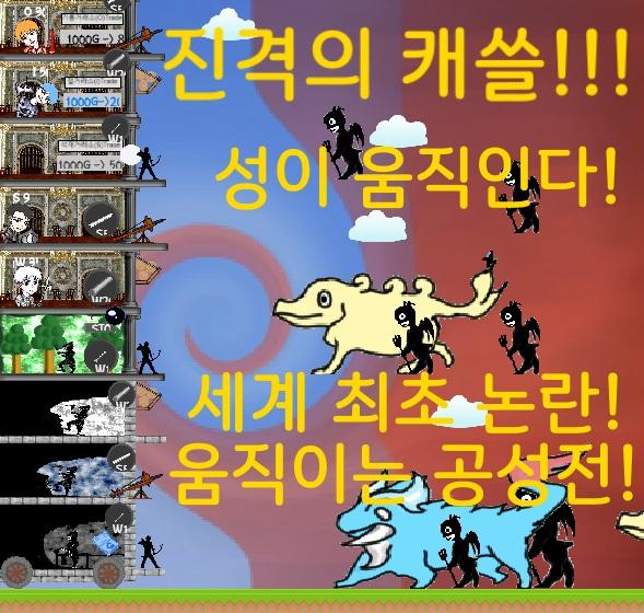 1.1.진격의 캐쓸j.jpg