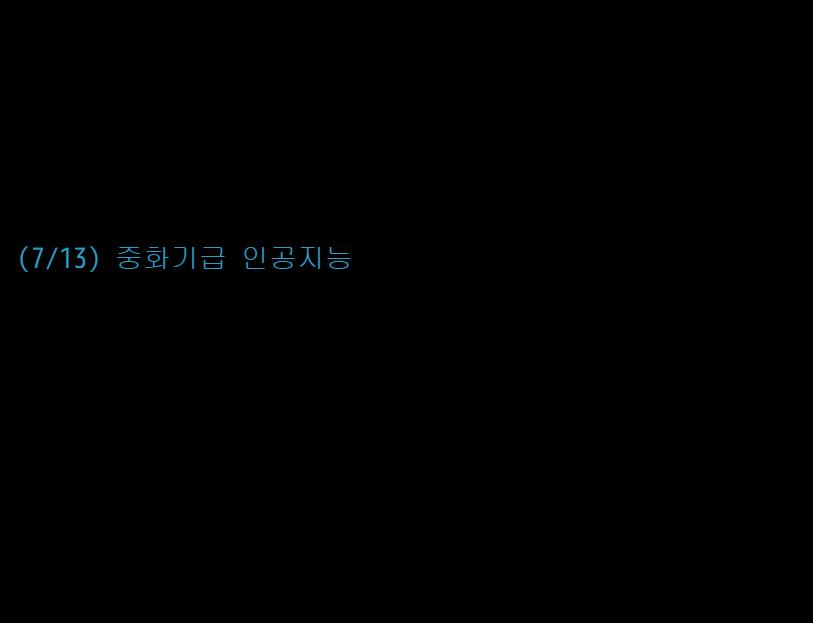캡처_2016_10_02_20_21_40_707.png