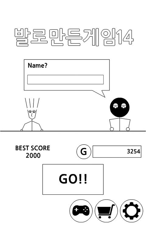 rhg14_game1(800).jpg