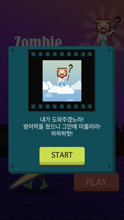 game5_ko.PNG