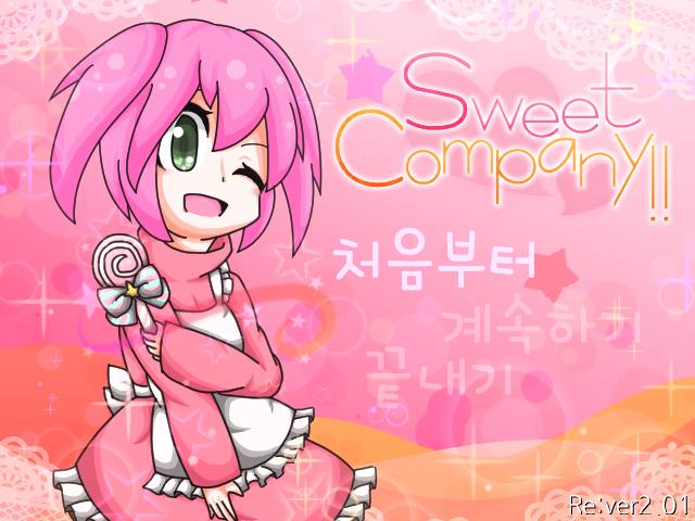 Sweet Company!!.png