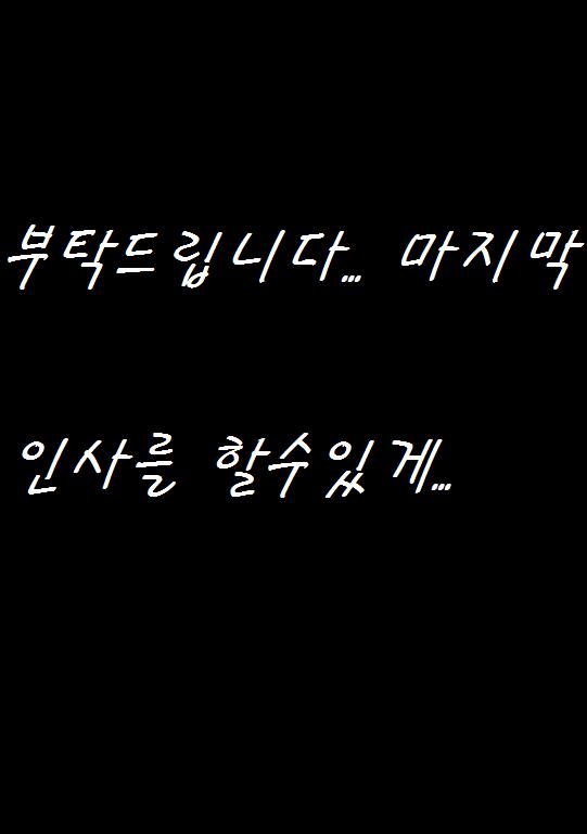 홍보화면 - 복사본 - 복사본.png