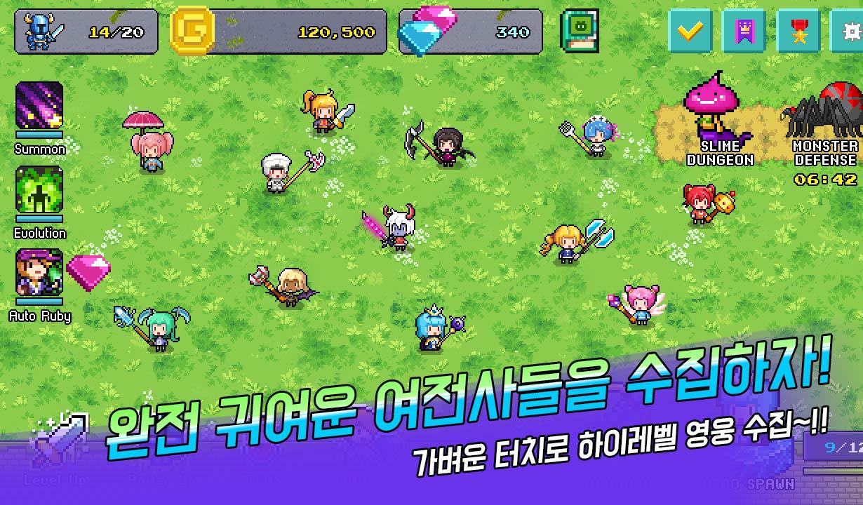 game_img2.jpg