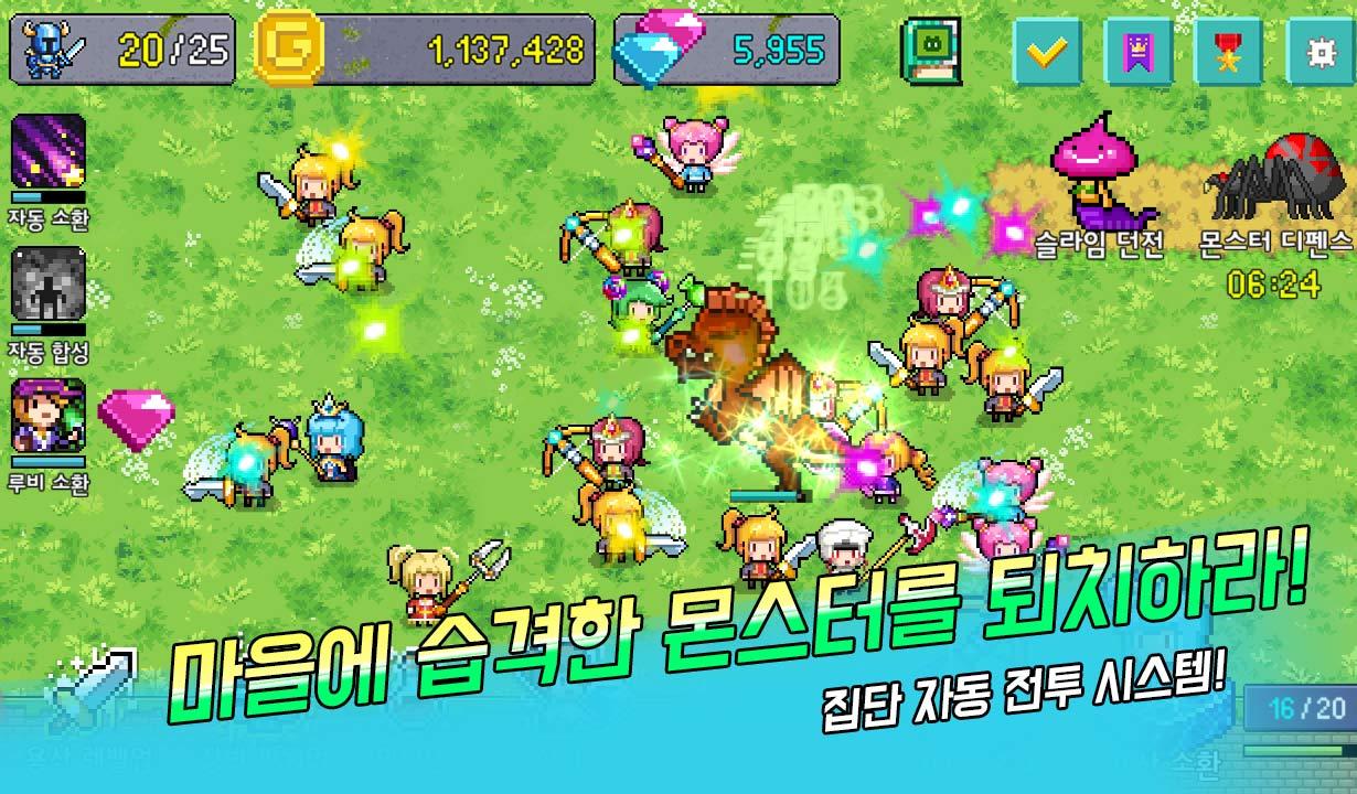 game_img4.jpg