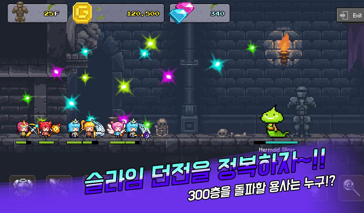 game_img5.jpg