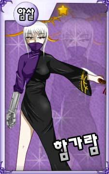 함가람 카드.jpg