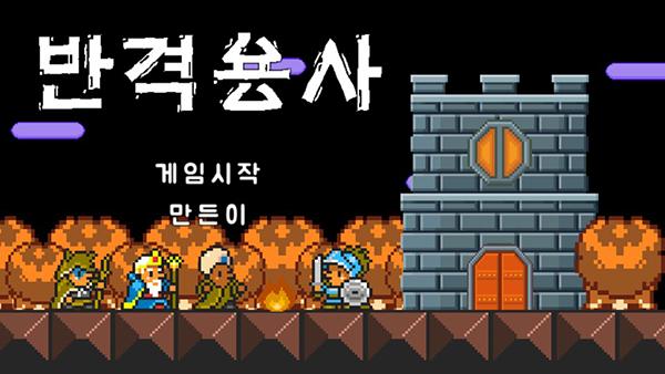 홍_타이틀.png