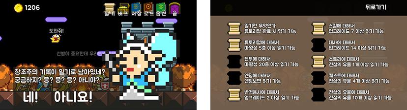 홍_일기.png