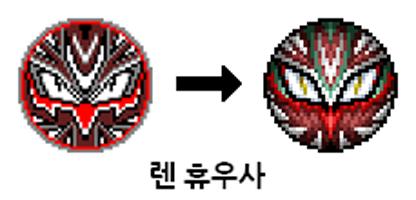 렌 휴우사 Face.png