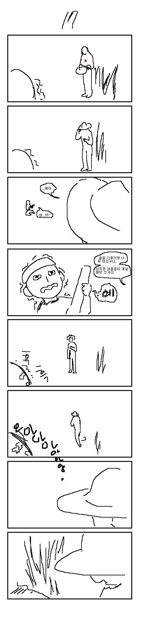 17.JPG