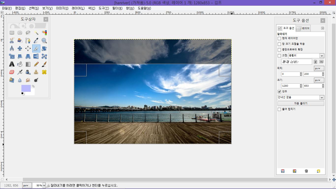 이미지 크기조정4.jpg