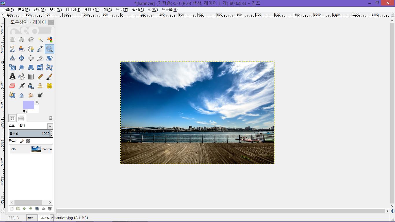 이미지 크기조정3.jpg
