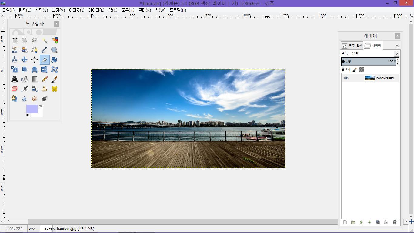 이미지 크기조정5.jpg